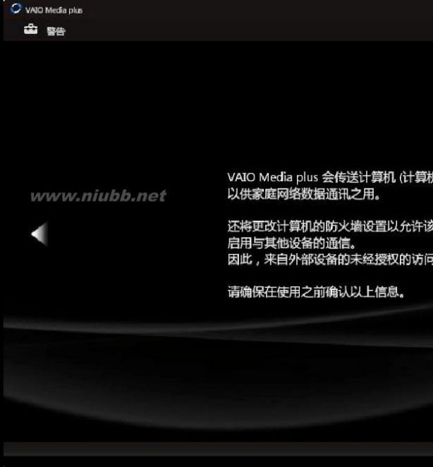 vaio gate VAIO Media Plus(网络内容浏览器)