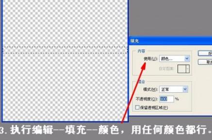 photoshop 利用图层样式制作简单的玉环