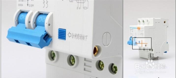 漏电保护开关 漏电保护开关什么牌子好