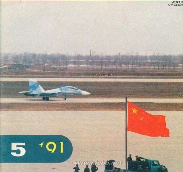苏-27 中国引进苏-27战斗机始末