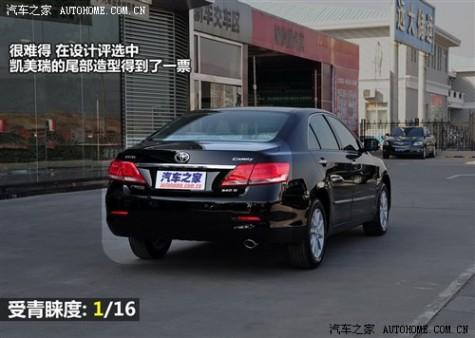 61阅读 广汽丰田 凯美瑞 240G 豪华版