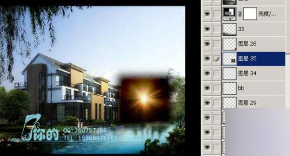 Photoshop后期处理室外别墅效果图
