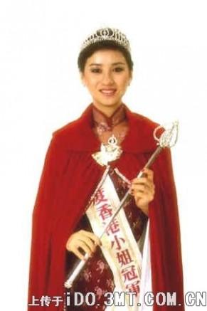 2008香港小姐 历届香港小姐最漂亮的36位港姐(图)