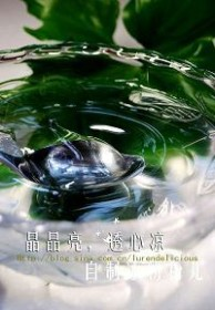 """秋冬止咳秘方——""""糖芯儿梨""""(川贝冰糖炖梨)"""