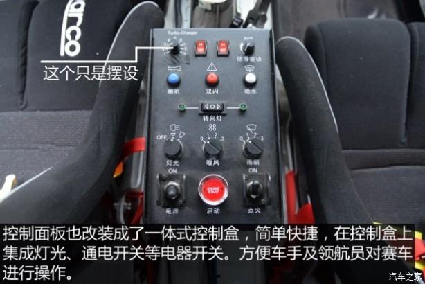 一汽-大众 速腾 2015款 1.6L 手动时尚型