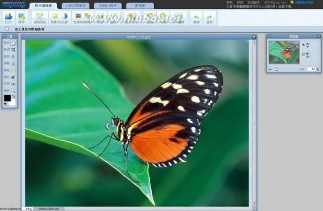 PS在线版Photoshop在线精简版