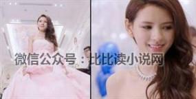 女模网上分享素颜照 王思聪历任罕见素颜照--张予馨太美貌--可最后一张是哪位?
