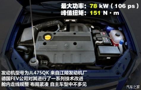 61阅读 长安汽车 长安CX30 2010款 1.6 MT豪华型