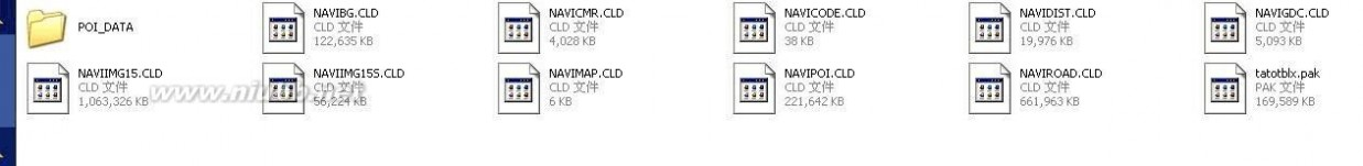 凯立德导航软件 安装凯立德导航详细图文教程