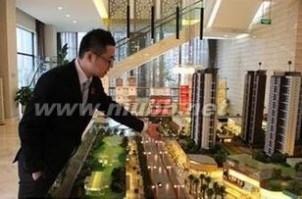 房地产个人销售工作计划_房产销售