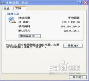 电脑mac地址查询 怎样查看自己电脑的IP地址和MAC地址