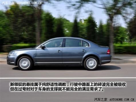 61阅读 上海大众 新领驭 1.8t mt 手动尊品型