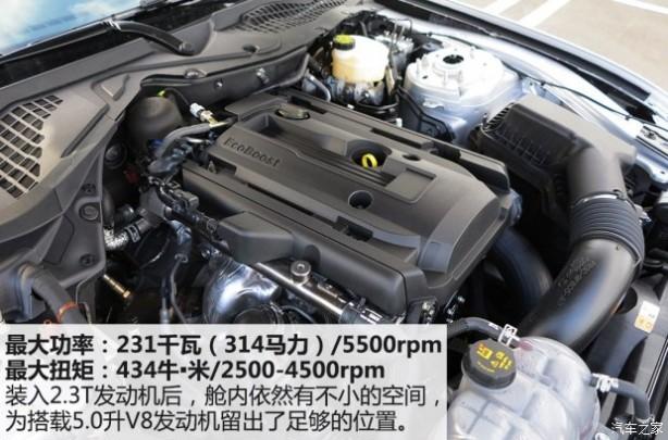 福特(进口) 野马 2015款 2.3T 基本型