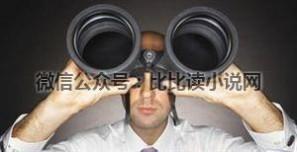 高度近视是多少度 近视多少度 才需长期戴眼镜