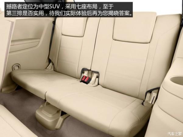 江铃汽车 撼路者 2015款 基本型