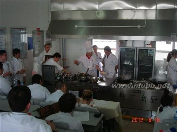 厨师学校 在厨师学校学习做饭是种什么样的体验?