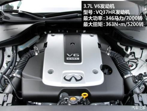 61阅读 英菲尼迪 英菲尼迪M系 2011款 M37