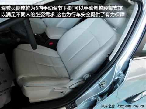 61阅读 华晨中华 中华H530 2011款 1.6 MT豪华型