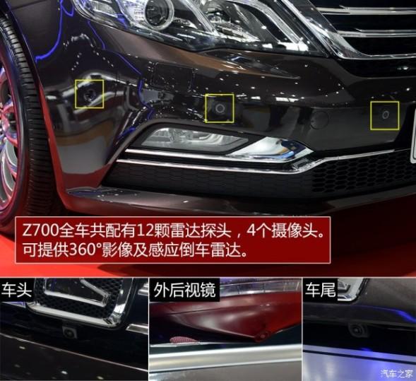 众泰汽车 众泰Z700 2015款 基本型