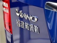 奔驰 福建戴姆勒 唯雅诺 2011款 2.5L 尊贵版