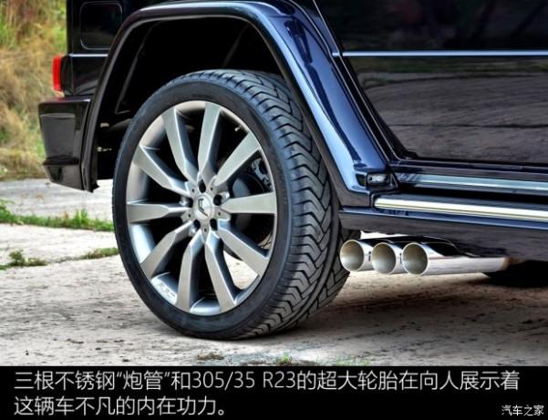 梅赛德斯-AMG 奔驰G级AMG 2009款 G 55 AMG