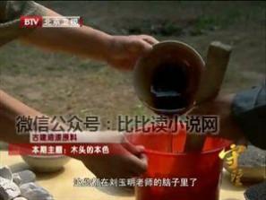 这里是北京全集 旅游视频 这里是北京2012年全集