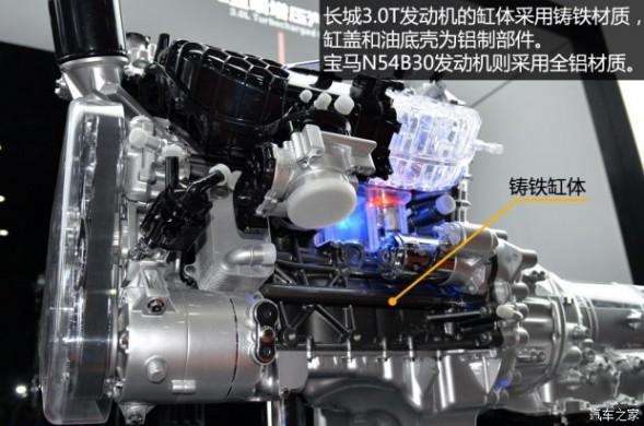 哈弗长城汽车哈弗H92014款 基本型
