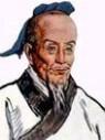 中国古代著名数学家及其贡献