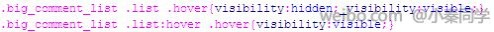 从微博的改版谈网页重构——bigpipe中的页面构建优化