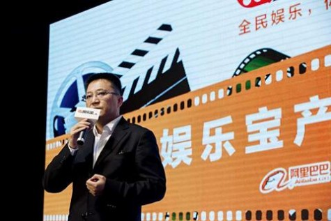 腾讯 阿里 刘春宁 贪腐