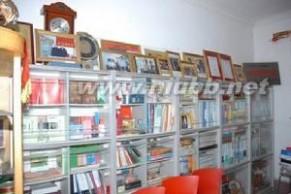 家庭档案 家庭档案:家庭档案-该述,家庭档案-分类