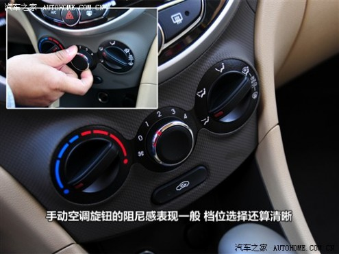 61阅读 北京现代 瑞纳 2010款 1.4 GLS AT豪华型