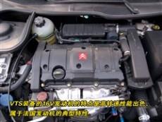 61阅读 东风雪铁龙 雪铁龙C2 07款 VTS 1.6 SX MT