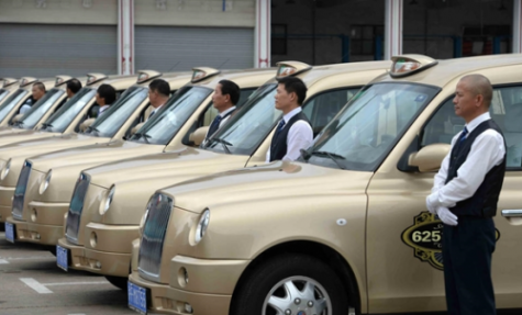 QQ空间日志:土豪金老爷出租车